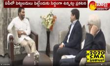Essar moves to set up steel plant in Kadapa