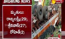 major road accident in krishna district