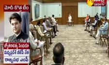 Cabinet Reshuffle 2021: Jyotiraditya Scindia Anupriya Patel To Included
