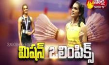 sakshi special interview with badminton player pv sindhu