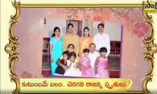 YS Rajasekhara Reddy Family Photos