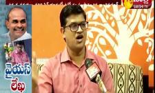 YSR Special Letter To Merit Student Santhi Kumar