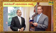 YS Rajasekhara Reddy  With All Leaders Photos
