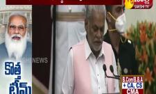 Narendra Modi Cabinet Reshuffle 2021