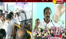 Minister Kannababu Praising On YS rajasekhara reddy