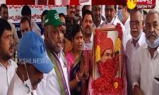 YSR Jayanti celebrations in Kurnool district