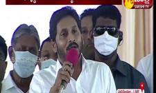 AP CM YS Jagan Pulivendula Tour Live Updates In Telugu: Developments Works Rapprochement