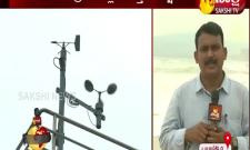 Heavy Rain In Next 48 Hours In Andhra pradesh