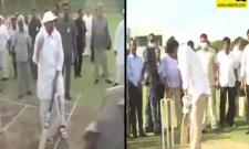 CM YS Jagan Playing Cricket Same As Like YSR