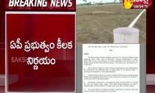 AP Government Crucial Decision On Land Rates