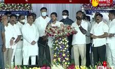 CM YS Jagan Speech At Kadapa