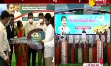 CM YS Jagan Foundation Stone For Development Projects