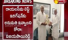 YSRCP MP Vijayasai Reddy Meets Union Water Energy Minister Gajendra Shekhawat