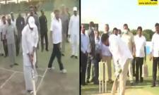 AP CM YS Jagan Playing Cricket Same As Like YSR
