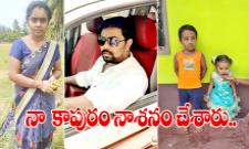 Family Disappears And A Letter Which Is Written By Wife Goes Viral In West Godavari - Sakshi