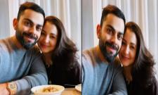 IND Vs ENG: Virat Kohli Enjoys Pleasant Meal With Anushka Sharma - Sakshi