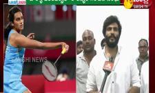 ByeReddy Siddharth Reddy Congratulations to PVi Sindhu