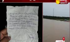 Family Disappears And Found A Letter Which Is Written By Wife Goes Viral In West Godavari