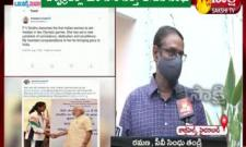 PV Sindhu Father Special Thanks To CM Jagan And YS Bharathi