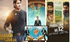 New Telugu Movies For Sankranthi 2022 - Sakshi