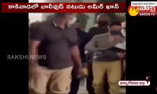 Aamir Khan Shooting For LSC In Kakinada