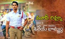Orey Baammardhi Movie Review and Rating in Telugu - Sakshi