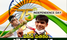 Sakshi Special Video: Neeraj Chopra Won Gold Medal In Tokyo Olympics