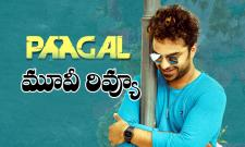 Paagal Movie Review and Rating In Telugu - Sakshi