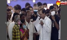 Garam Garam Varthalu: CM KCR Funny Conversation With Beneficiaries