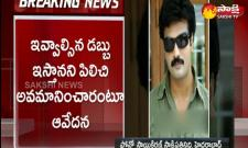 Hyderabad Police File Atrocity Case Against Actor Dasari Arun Kumar