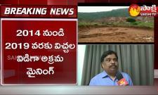 AP Mining Director Venkat Reddy Face To Face