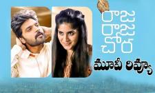 Raja Raja Chora Review - Sakshi