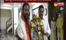 Central Minister Kishan Reddy Meets CM YS Jagan In Tadepalli