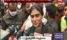 YS Sharmila Visit  BB KA ALAM