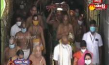 Pavitrostavalu At Tirumala Srivari Temple