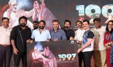 1997 Movie First Look And Motion Poster Released By Srikanth Addala - Sakshi