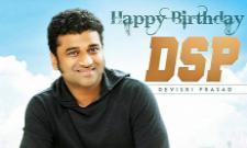 Happy Birthday DSP: Devi Sri Prasad Birthday Special Story In Telugu - Sakshi