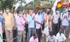 Visakha Steel Plant Employees Protest Against Privatization