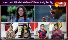 Friendship Day Special Program With Singers