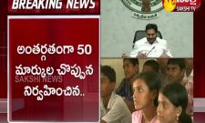 High Power Committee Report For Tent Results Approved By AP Government