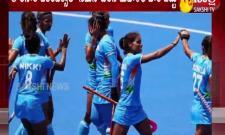 Indian Women Hockey Team Beat Australia Enters Semis