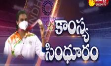 sakshi special chit chat with pv sindhu family