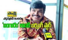 Sakshi Exclusive Interview With Sampoornesh Babu
