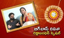sakshi special interview with bigg boss divi for raksha bandhan special