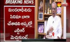Kota Srinivas Rao Sensational Comments On Balakrishna
