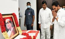 Tanguturi Prakasam Pantulu 150 Birth Anniversary AP CM YS Jagan Pays Tributes