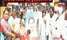 Agri Gold Second Phase Payments : People Praising YS Jagan