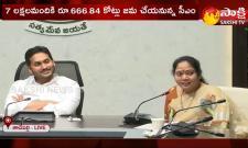 AP Home Minister Mekathoti Sucharita Speech At Agri Gold Second Phase Assistance