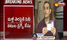 ED Sends Summons to Tollywood Celebrities Over Drug Case