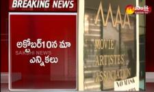 Movie Artists Association Elections Will Conduct On October 10th